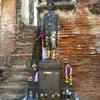 El rey Narai el gran santuario