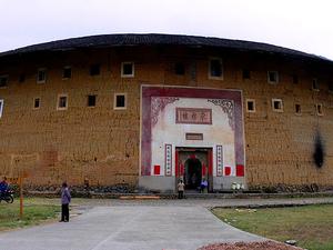 Chengqi lou