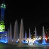 Kings Island Fountain
