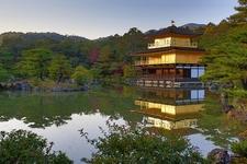 Kinkakuji - Golden Temple - Kyoto Japan