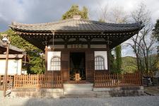 Kinpusen Ji Aizen Do In Yoshino