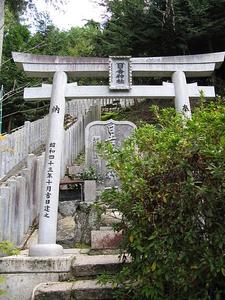 Kinpusenji Hiyoshi Jinja
