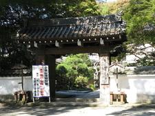 Kinpusenji Honbo