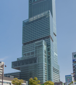 Kintetsu Department Store