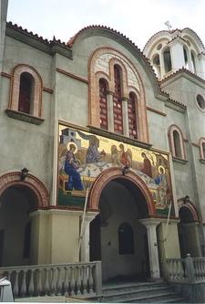 The Church Of Agia Triada