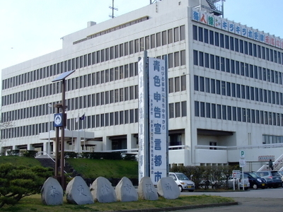 Kisarazu  City  Office