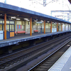 Kita-Tanabe Station Platforms And Tracks