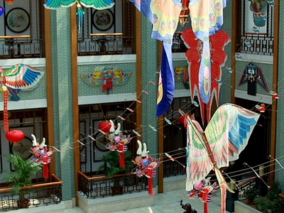 Kite Museum In Weifang