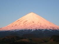 Klyuchevskaya Vulcão