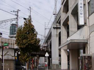 Koboreguchi Station