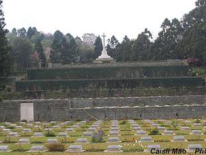 Kohima Guerra Mundial-II Cemitério