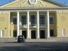 Cultural House In Kohtla Jarve