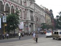 Dalhousie Square