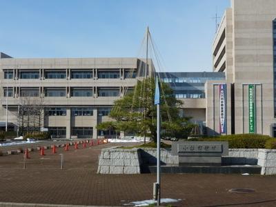 Komatsu City Office