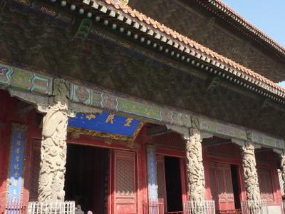 Kong  Miao   Dacheng  Dian
