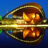 Kongresshalle, Site Of The Haus Der Kulturen Der Welt