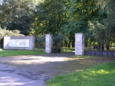 Entrance To Cemetery Park