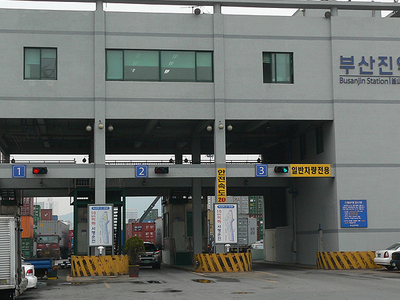 KORAIL Busanjin Station New Building