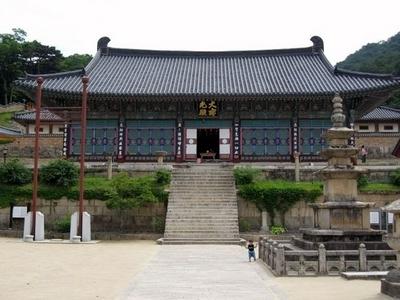 Korea Haeinsa