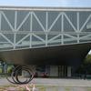 Korea University Museum