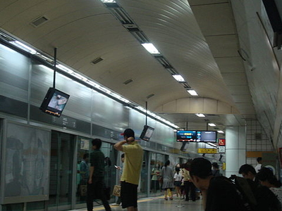 Korea University Station