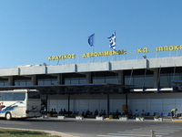Kos Island Intl.. Aeropuerto
