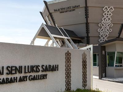 Kota Kinabalu Sabah Sabah Art Gallery