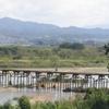 Kotsuya Bridge