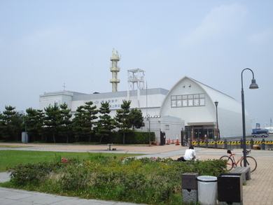 Japan Coast Guard Museum Yokohama