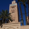 Koutoubia Mosque Front