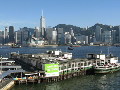 Kowloon Point - Pier