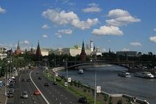 Kremlin & Moskva River View