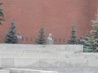 Kremlin Wall Necropolis