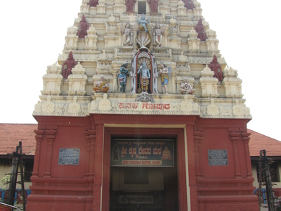 Krishna Math Temple