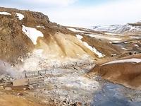 Krysuvik Área Geotérmica