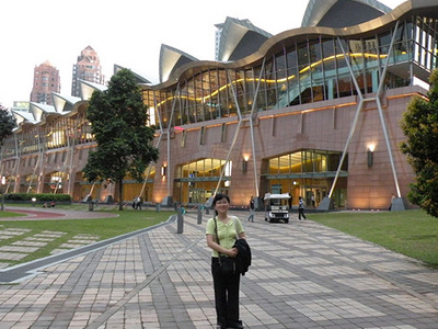 Kuala Lumpur Convention Center - Front View
