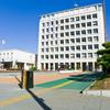 Kumagaya City Hall