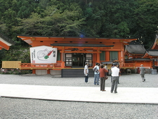 Kumano Nachi Shrine Rabbit