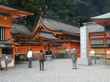 Kumano Nachi Shrine Three