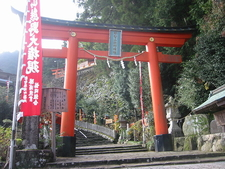 Kumanonachitaisha Temple Gate