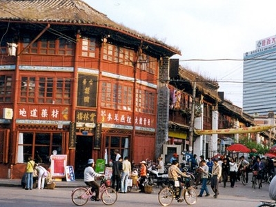 Kunming Old New