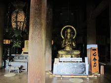 Kyomizudera Buddhist Temple