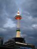 Kyoto Tower Against Dark Skydrop