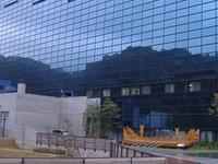 Museu Nacional de Kyushu