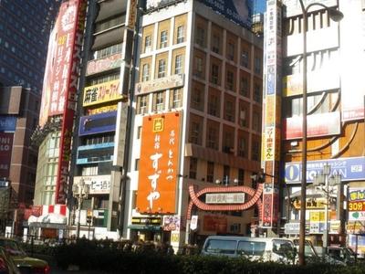 Entrance Of Kabukichō At Daytime