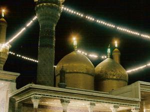 Al-Kadhimiya Mesquita