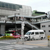 Kadoma Shi Station South Entrance