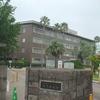 Kagoshima University