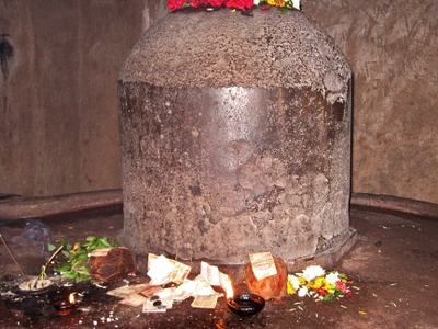 Kailash  Shiva  Linga