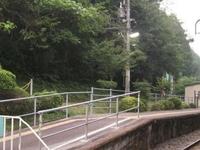 Kakidaira Station